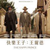 Movie, The Happy Prince(英國, 2018年) / 快樂王子:王爾德(台灣), 電影海報, 台灣