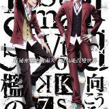 Movie, K SEVEN STORIES Episode 4「Lost Small World ~檻の向こうに~」(日本, 2018年) / K SEVEN STORIES Episode4 ~牢籠的彼端~(台灣) / K SEVEN STORIES Episode 4(英文), 電影海報, 台灣