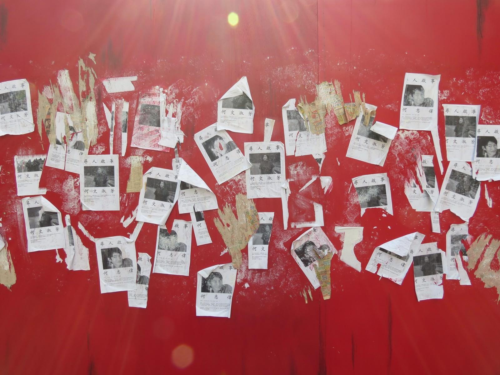 Movie, 紅衣小女孩(台灣, 2015年) / The Tag-Along(英文), 廣告看板, 樂聲影城