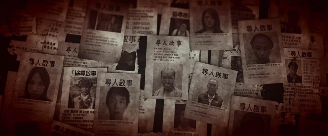 Movie, 紅衣小女孩2(台灣, 2017年) / The Tag-Along 2(英文), 時間軸線