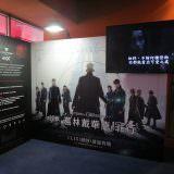 Movie, Fantastic Beasts: The Crimes of Grindelwald(美國, 2018年) / 怪獸與葛林戴華德的罪行(台灣) / 神奇动物:格林德沃之罪(中國) / 怪獸與葛林戴華德之罪(香港), 廣告看板, 信義威秀影城, 4DX