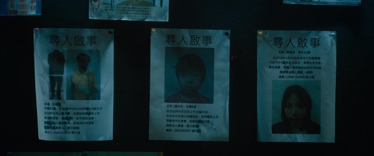 Movie, 紅衣小女孩2(台灣, 2017年) / The Tag-Along 2(英文), 電影討論