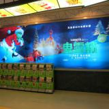 Movie, The Grinch(美國, 2018年) / 鬼靈精(台灣) / 绿毛怪格林奇(中國) / 聖誕怪怪傑(香港), 廣告看板, 喜滿客京華影城