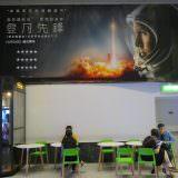 Movie, First Man(美國, 2018年) / 登月先鋒(台灣) / 登月第一人(中國.香港), 廣告看板, 喜滿客京華影城