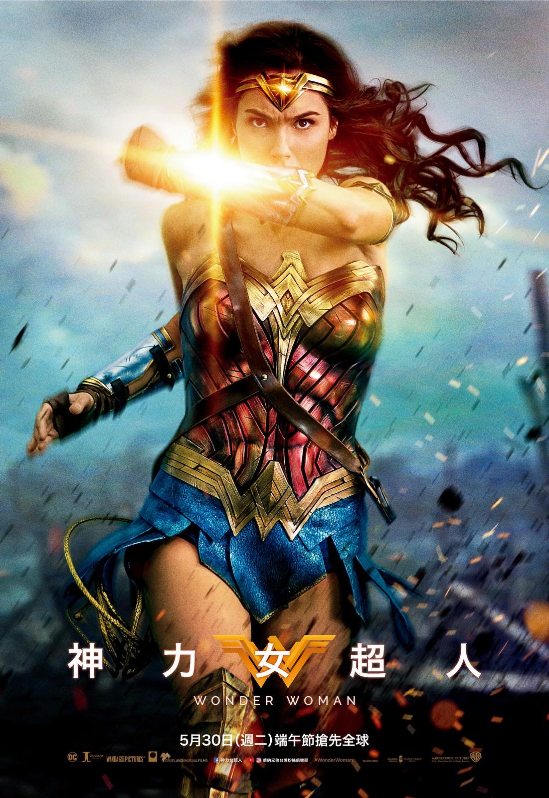 Movie, Wonder Woman(美國, 2017年) / 神力女超人(台灣) / 神奇女侠(中國) / 神奇女俠(香港), 電影海報, 台灣