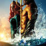 Movie, Aquaman(美國, 2018年) / 水行俠(台灣.香港) / 海王(中國), 電影海報, 台灣