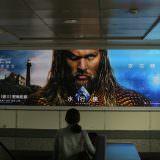 Movie, Aquaman(美國, 2018年) / 水行俠(台灣.香港) / 海王(中國), 廣告看板, 捷運西門站