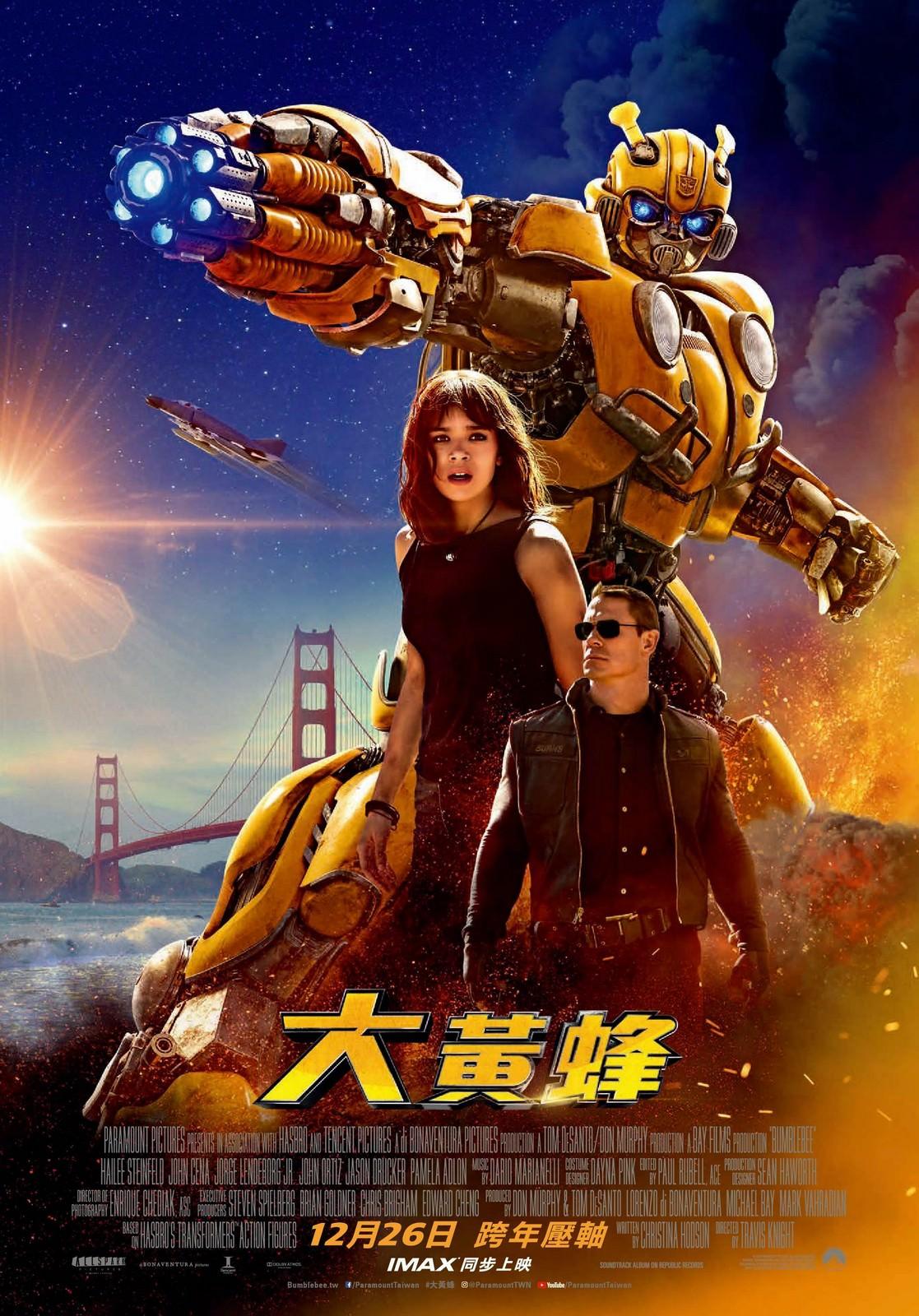 Movie, Bumblebee(美國, 2018年) / 大黃蜂(台灣.香港) / 大黄蜂(中國), 電影海報, 台灣