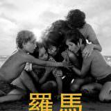 Movie, Roma(墨西哥, 2018年) / 羅馬(台灣) / 罗马(中國), 電影海報, 台灣