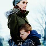 Movie, Ben Is Back(美國, 2018年) / 班恩回家(台灣) / 本,回来了(網路), 電影海報, 台灣