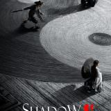 Movie, 影(中國, 2018年) / 影(台灣) / Shadow(英文), 電影海報, 台灣