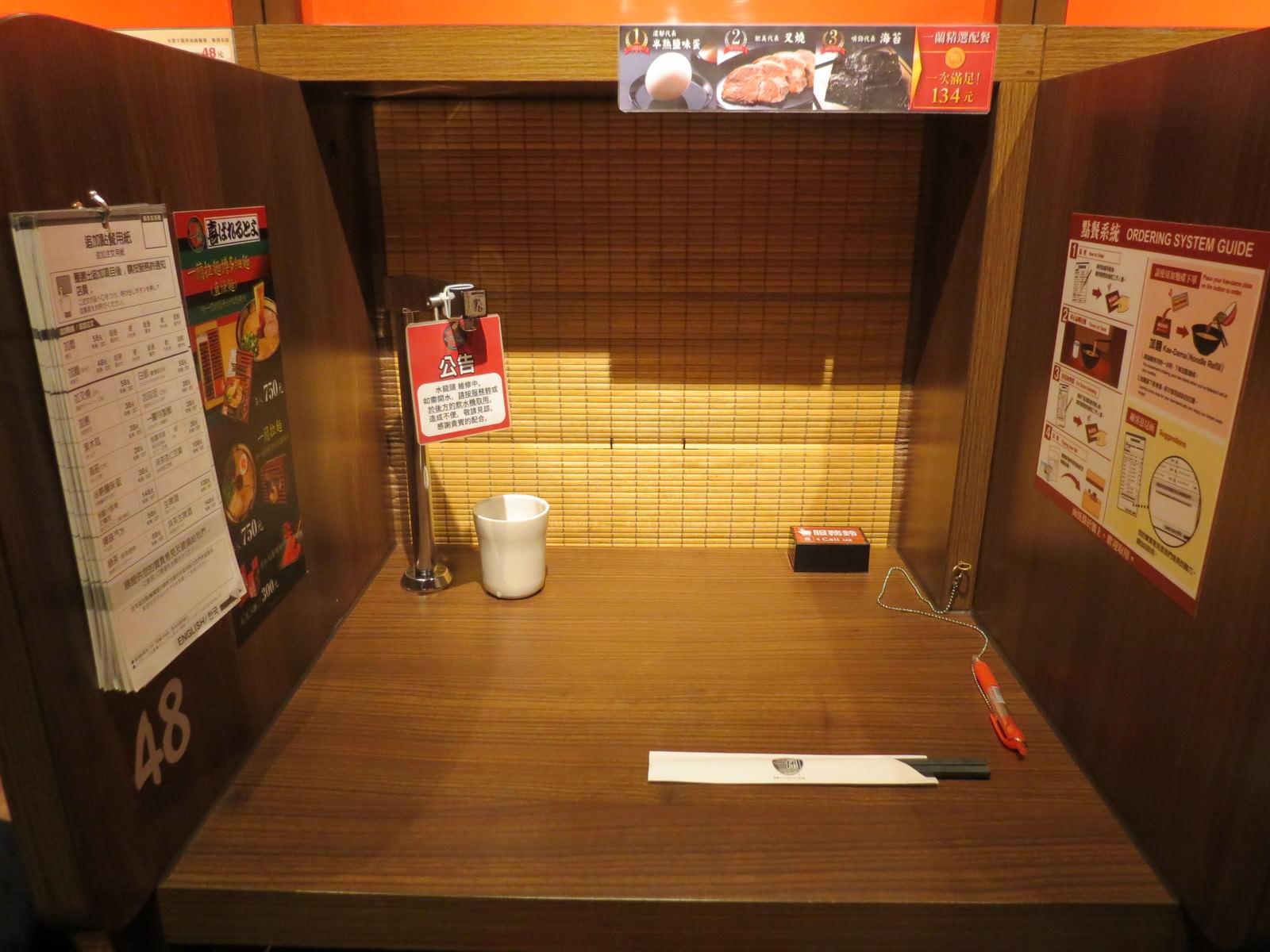 天然豚骨拉麵專門店一蘭@台灣台北本店別館, 用餐空間
