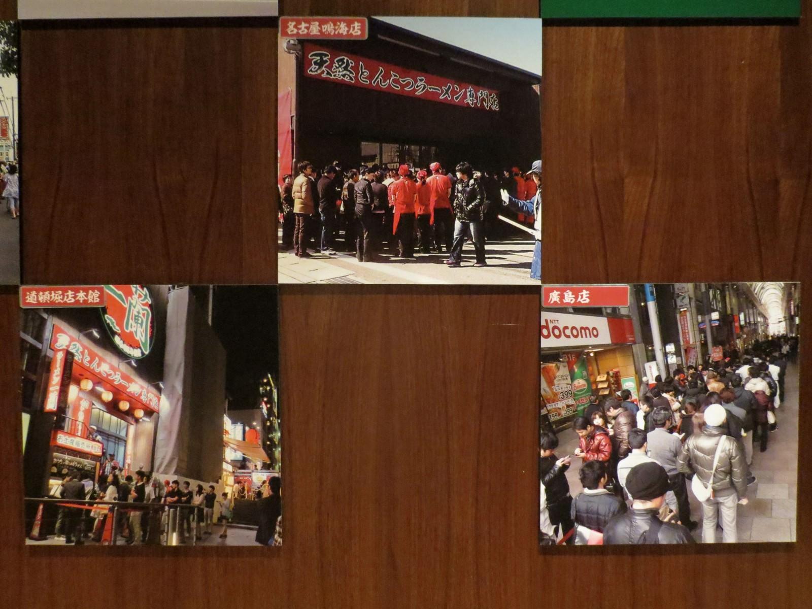 天然豚骨拉麵專門店一蘭@台灣台北本店, 宣傳照片