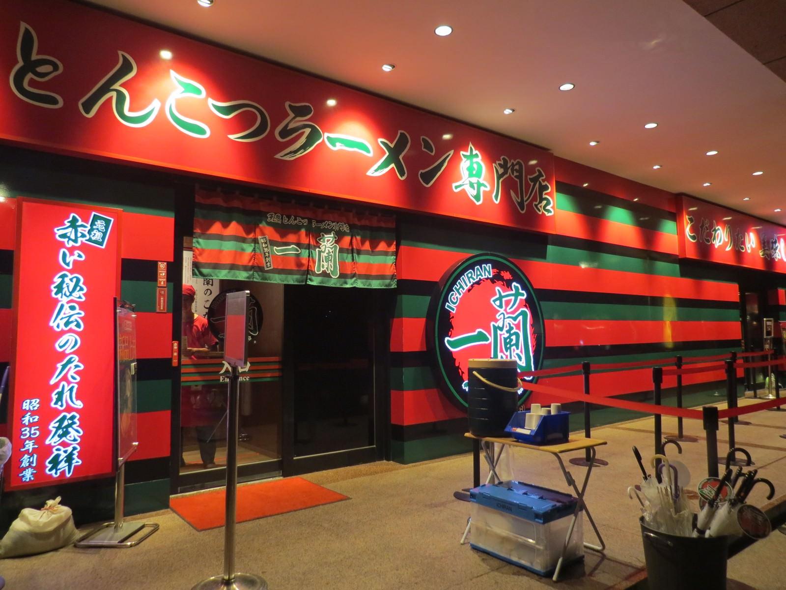 天然豚骨拉麵專門店一蘭@台灣台北本店, 店面