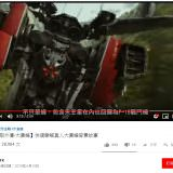 Movie, Bumblebee(美國, 2018年) / 大黃蜂(台灣.香港) / 大黄蜂(中國), 電影討論