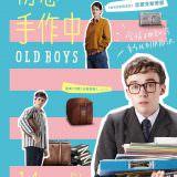 Movie, 初戀手作中 / Old Boys(英國, 2018年) / 出貓求戀期(澳門) / 老男孩(網路), 電影海報, 台灣