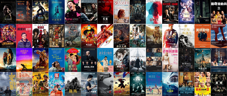 年度推薦電影, 2018年