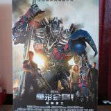 Movie, Transformers: Age of Extinction(美國, 2014年) / 變形金剛4:絕跡重生(台灣) / 变形金刚4:绝迹重生(中國) / 變形金剛:殲滅世紀(香港), 廣告看板