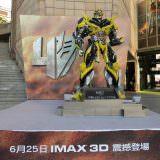 Movie, Transformers: Age of Extinction(美國, 2014年) / 變形金剛4:絕跡重生(台灣) / 变形金刚4:绝迹重生(中國) / 變形金剛:殲滅世紀(香港), 廣告看板, 美麗華大直影城