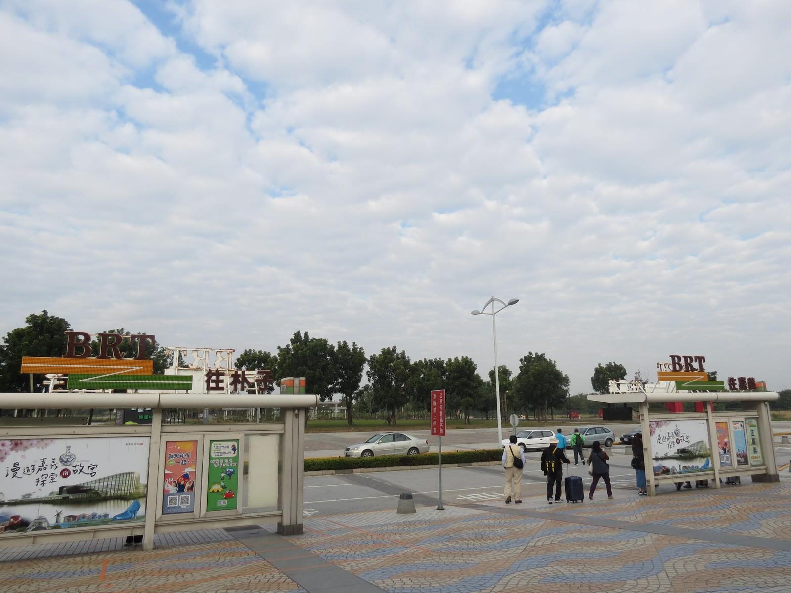阿里山國家風景區, 大眾運輸交通介紹, 嘉義高鐵站 BRT