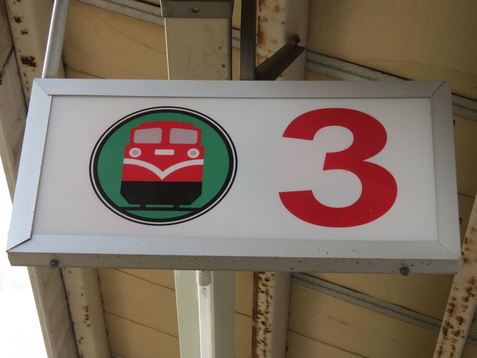 阿里山林業鐵路(森林小火車), 月台候車號碼
