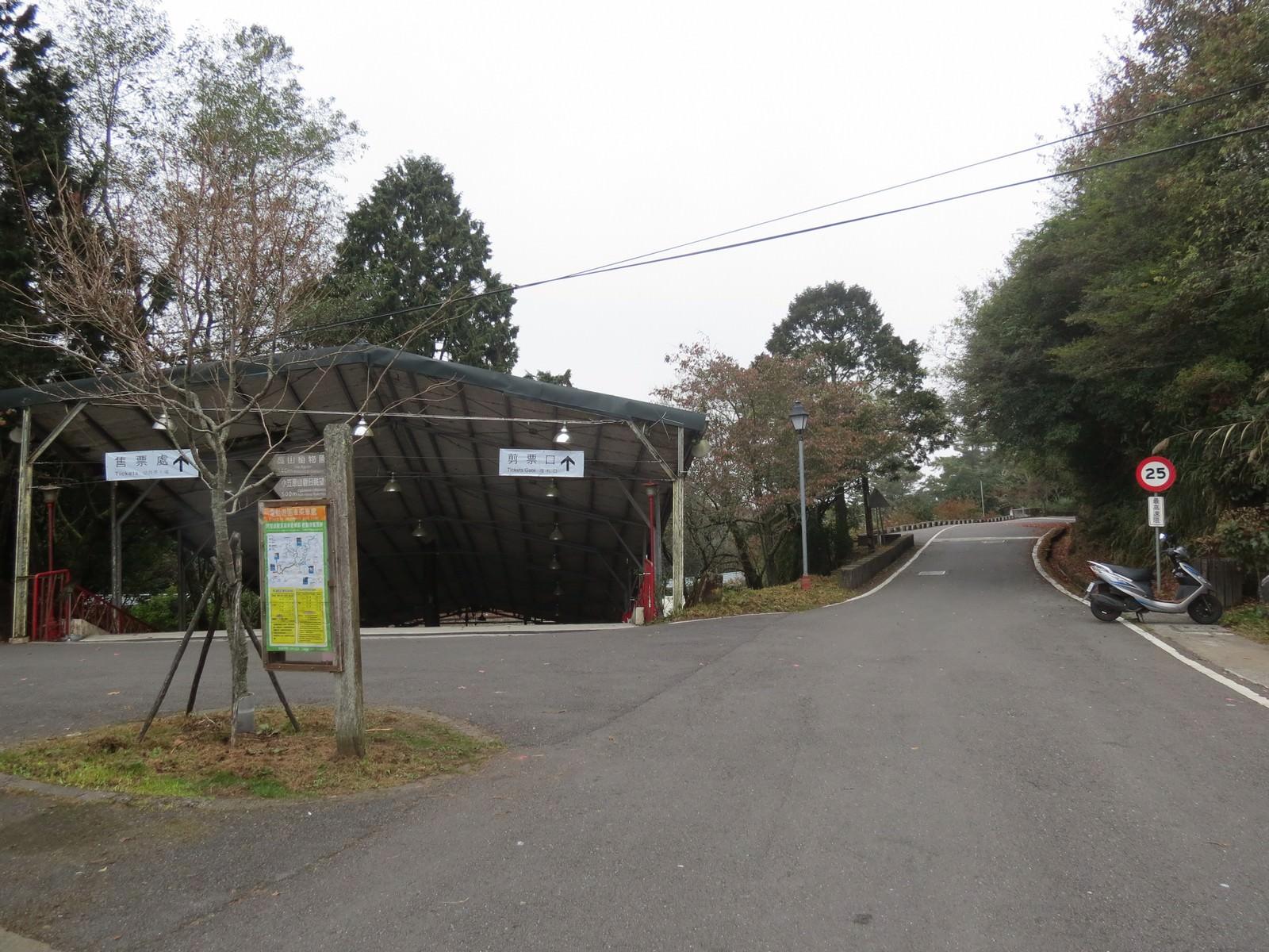 阿里山林業鐵路(森林小火車), 祝山觀景台
