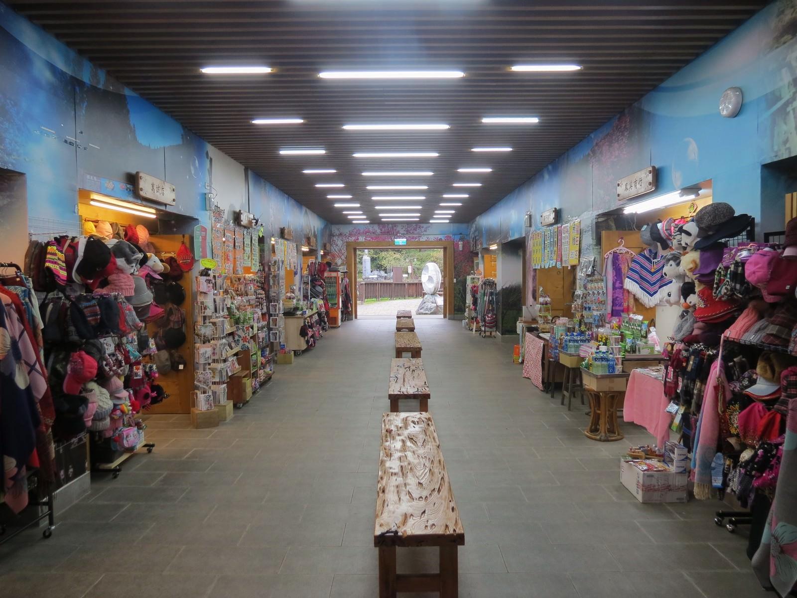 阿里山國家風景區, 沼平車站, 商店街