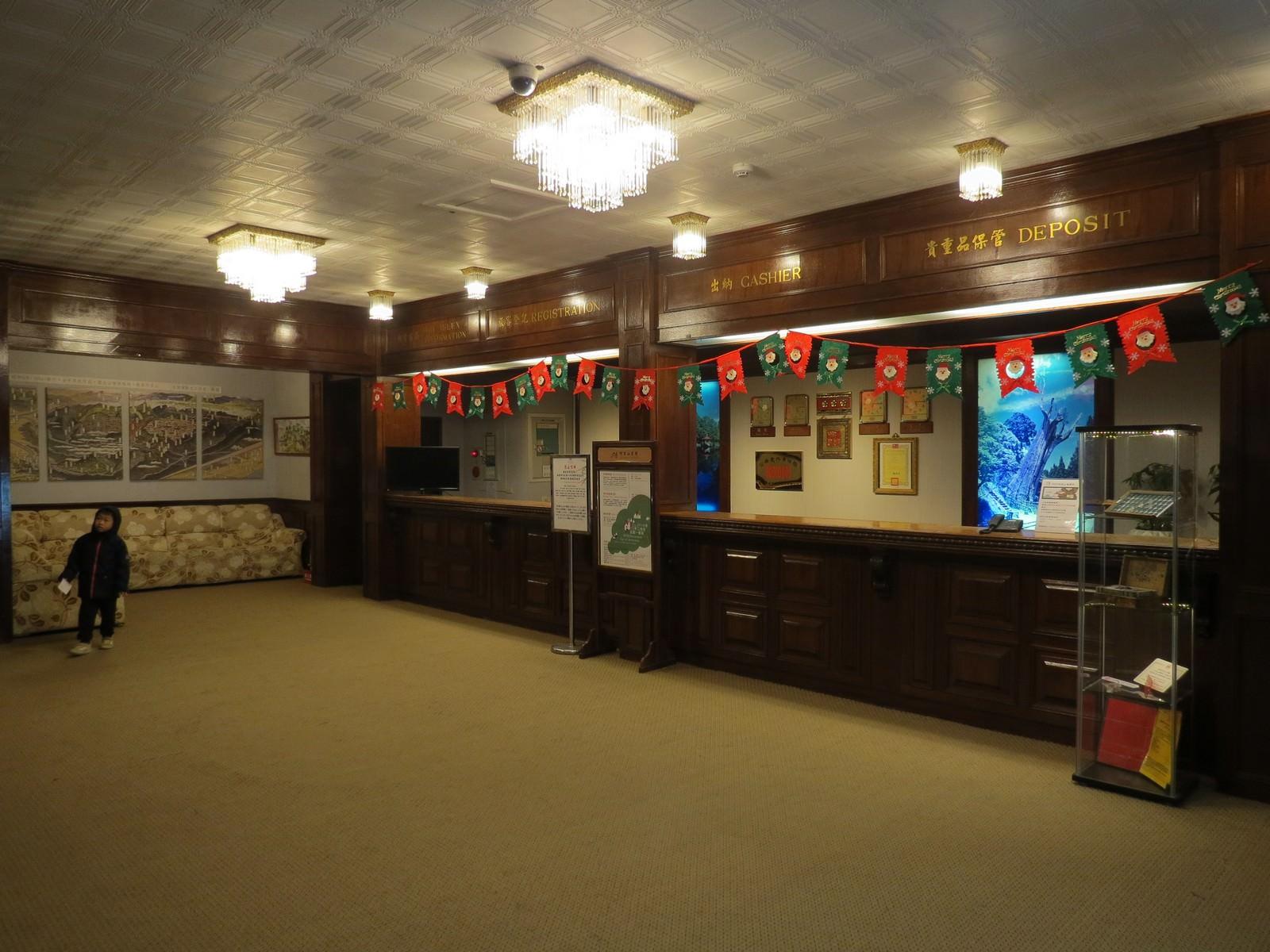 阿里山賓館, 歷史館