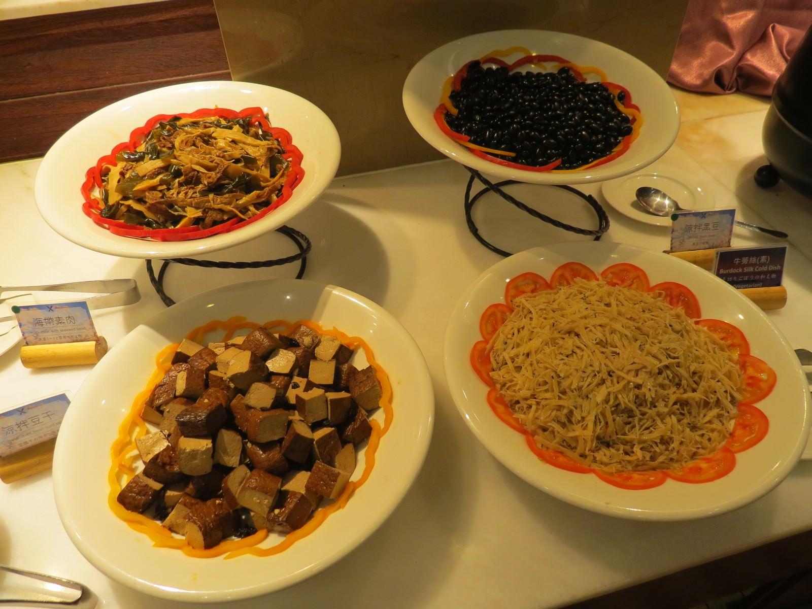阿里山賓館, 餐廳介紹, 餐點