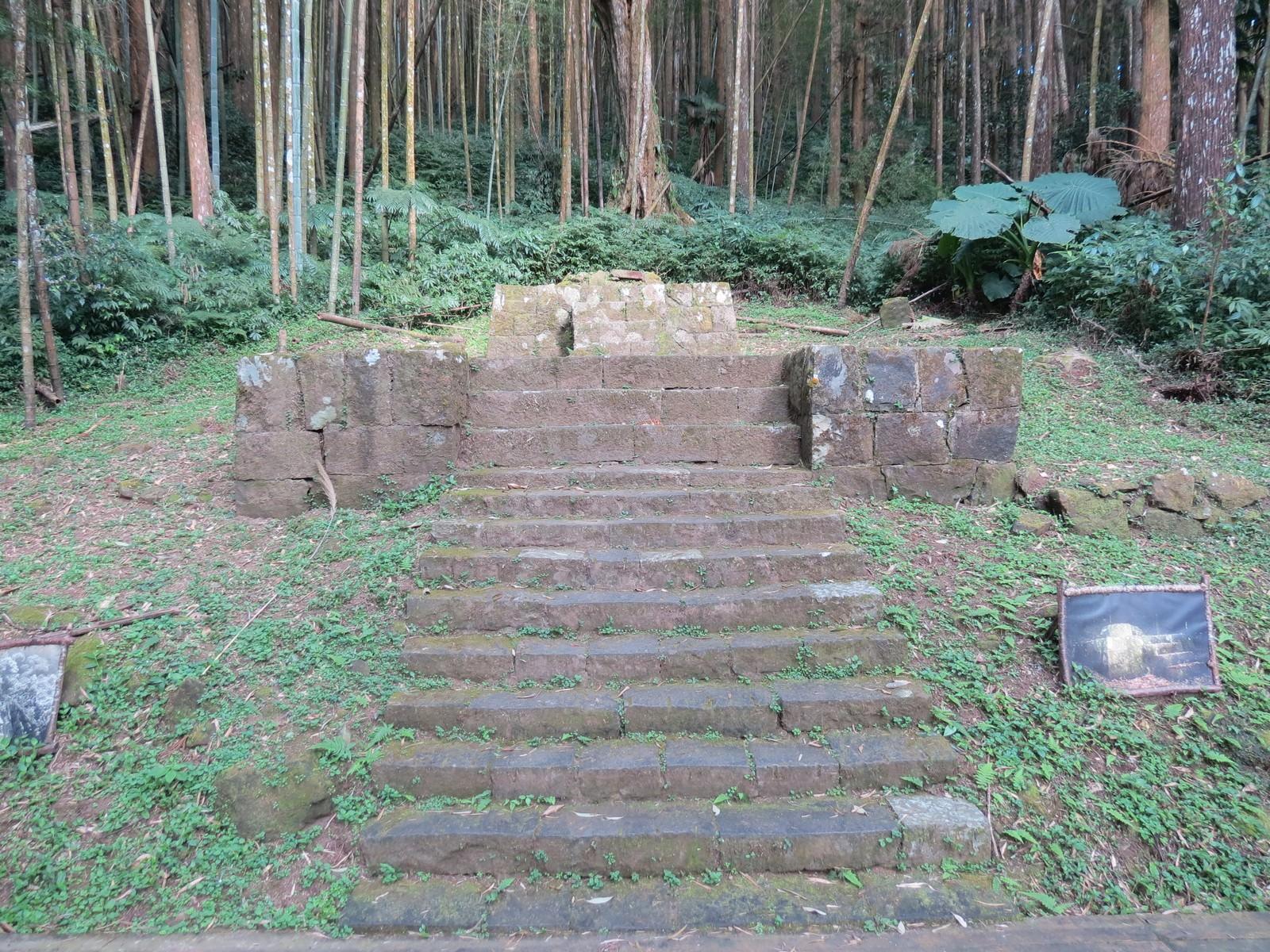 奮起湖神社遺跡, 基座