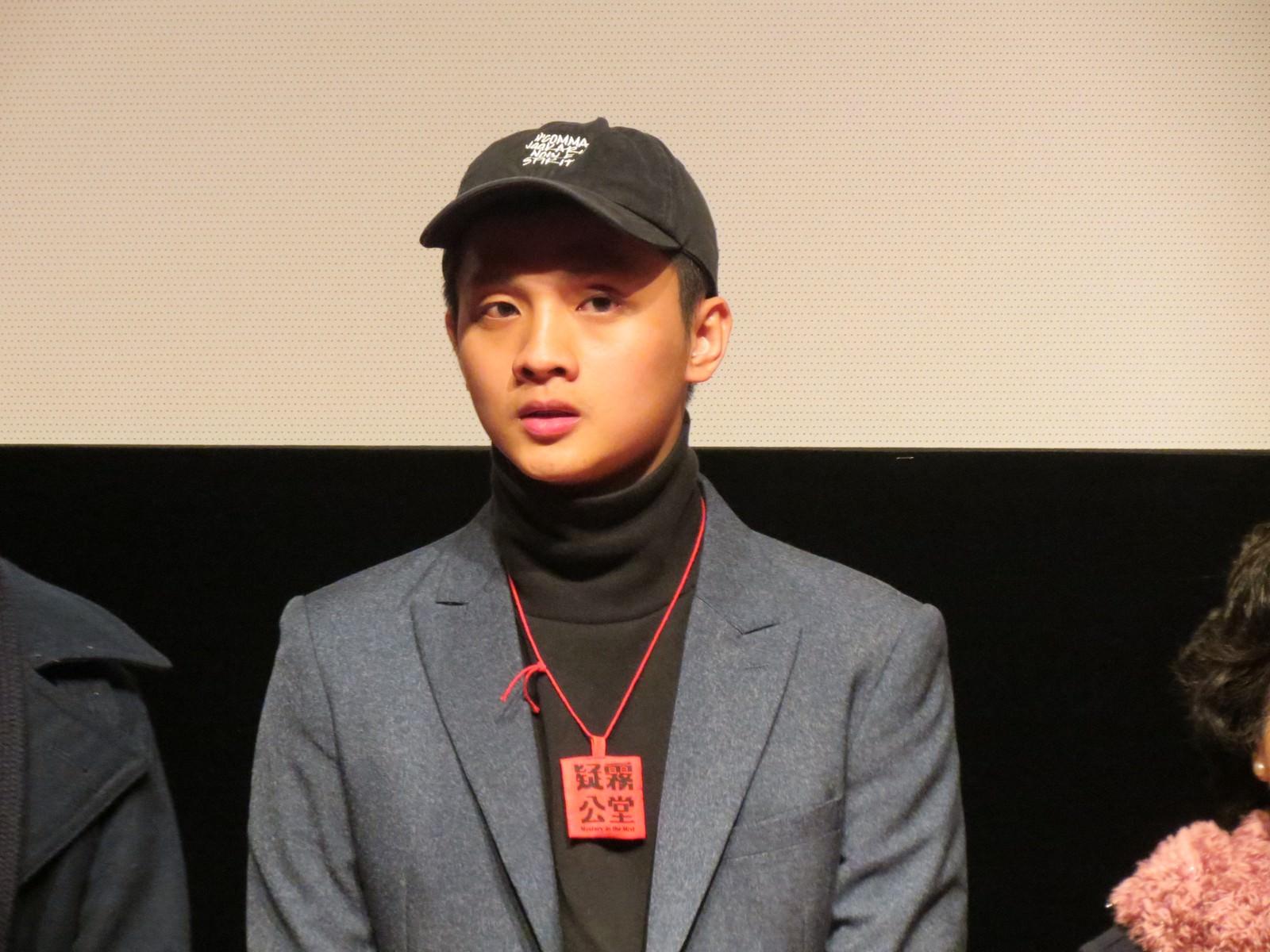 Movie, 疑霧公堂(台灣, 2019年) / Mystery in the Mist(英文), 特映會, 劇組映後座談, 演員李晏駒