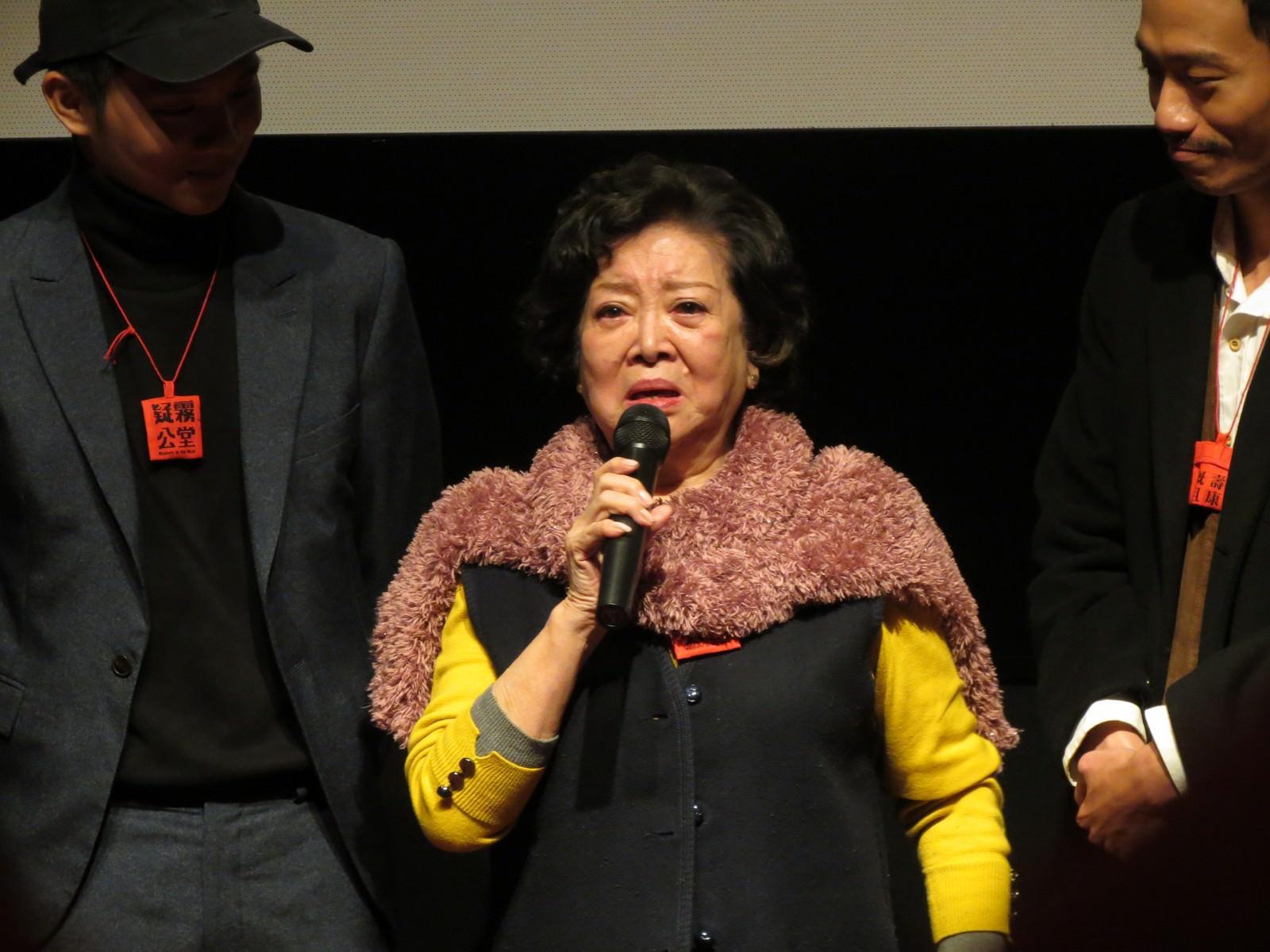 Movie, 疑霧公堂(台灣, 2019年) / Mystery in the Mist(英文), 特映會, 劇組映後座談, 演員陳淑芳