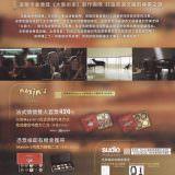 Movie, Au bout des doigts(法國, 2018年) / 天才樂手行不行(台灣) / In Your Hands(英文) / 指尖(網路), 電影DM