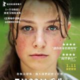 Movie, 7月22日重生 / Utøya 22. juli(挪威, 2018年) / 恐襲夏令營(澳門) / U – July 22(英文) / 于特岛7月22日(網路), 電影海報, 台灣