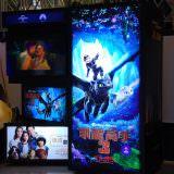 Movie, How to Train Your Dragon: The Hidden World(美國, 2019年) / 馴龍高手3(台灣) /馴龍記3(香港) / 驯龙高手3(中國), 廣告看板, 喜滿客京華影城