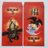 Movie, How to Train Your Dragon: The Hidden World(美國, 2019年) / 馴龍高手3(台灣) /馴龍記3(香港) / 驯龙高手3(中國), 廣告看板, 特映會小禮物