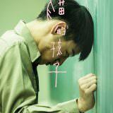Movie, 貓的孩子(台灣) / Child of the Cat(英文), 電影海報, 台灣