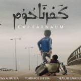 Movie, كفرناحوم(黎巴嫩, 2018年) / 我想有個家(台灣) / Capharnaum(英文) / 迦百农(網路), 電影海報, 黎巴嫩, 橫版