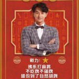 Movie, 大三元(台灣, 2019年) / Big Three Dragons(英文), 電影海報, 台灣, 角色