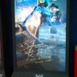 Movie, Alita: Battle Angel(美國, 2019年) / 艾莉塔:戰鬥天使(台灣) / 阿丽塔:战斗天使(中國) / 銃夢:戰鬥天使(香港), 廣告看板, 哈拉影城