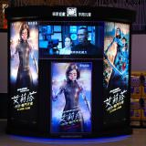 Movie, Alita: Battle Angel(美國, 2019年) / 艾莉塔:戰鬥天使(台灣) / 阿丽塔:战斗天使(中國) / 銃夢:戰鬥天使(香港), 廣告看板, 喜滿客京華影城
