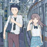 Comic, 聲の形(日本) / 聲之形(台灣) / A Silent Voice(英文), 封面, 第3集