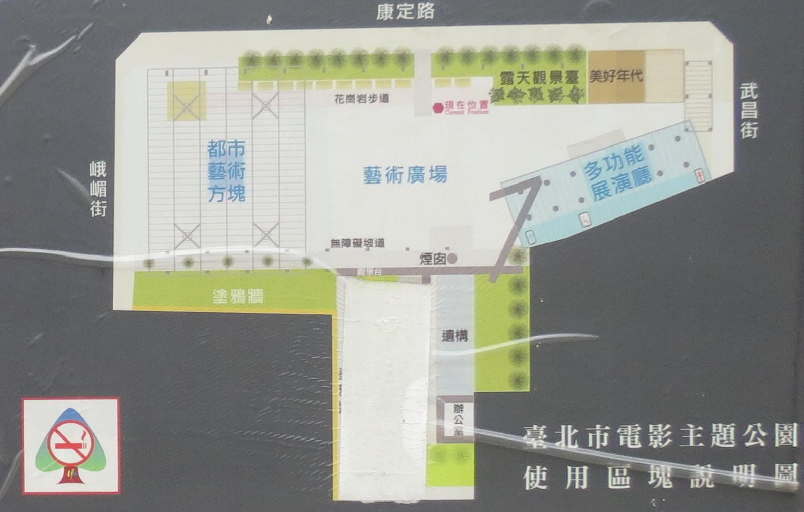 臺北市電影主題公園(Taipei Cinema Park), 地圖/Map