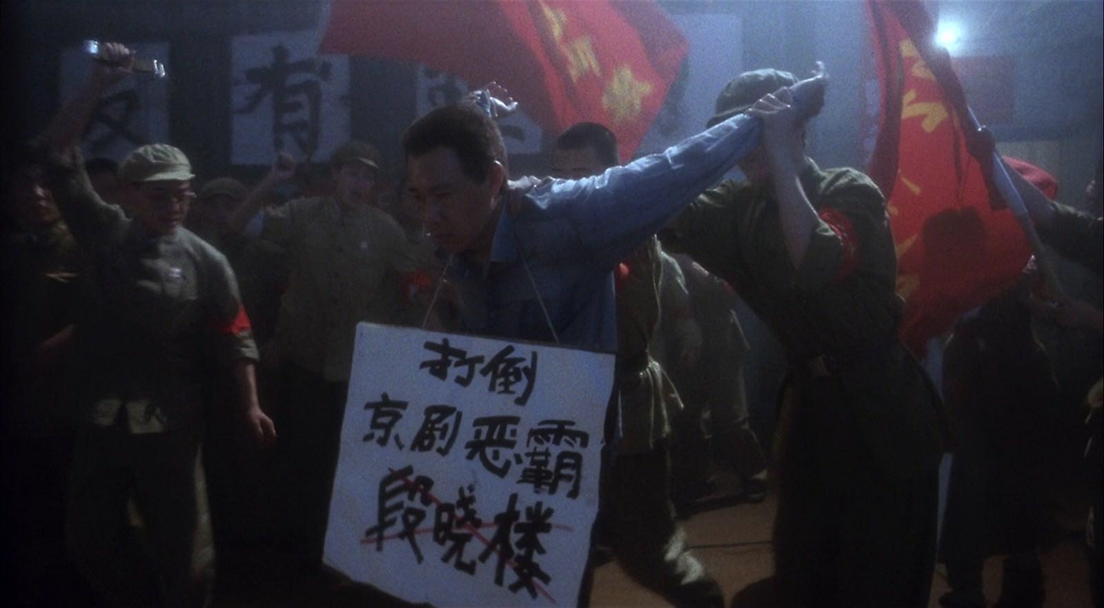 Movie, 霸王别姬(中國, 1993年) / 霸王別姬(台灣.香港) / Farewell My Concubine(英文), 電影畫面
