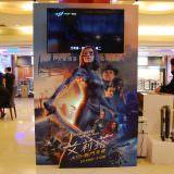 Movie, Alita: Battle Angel(美國, 2019年) / 艾莉塔:戰鬥天使(台灣) / 阿丽塔:战斗天使(中國) / 銃夢:戰鬥天使(香港), 廣告看板, 微風國賓影城