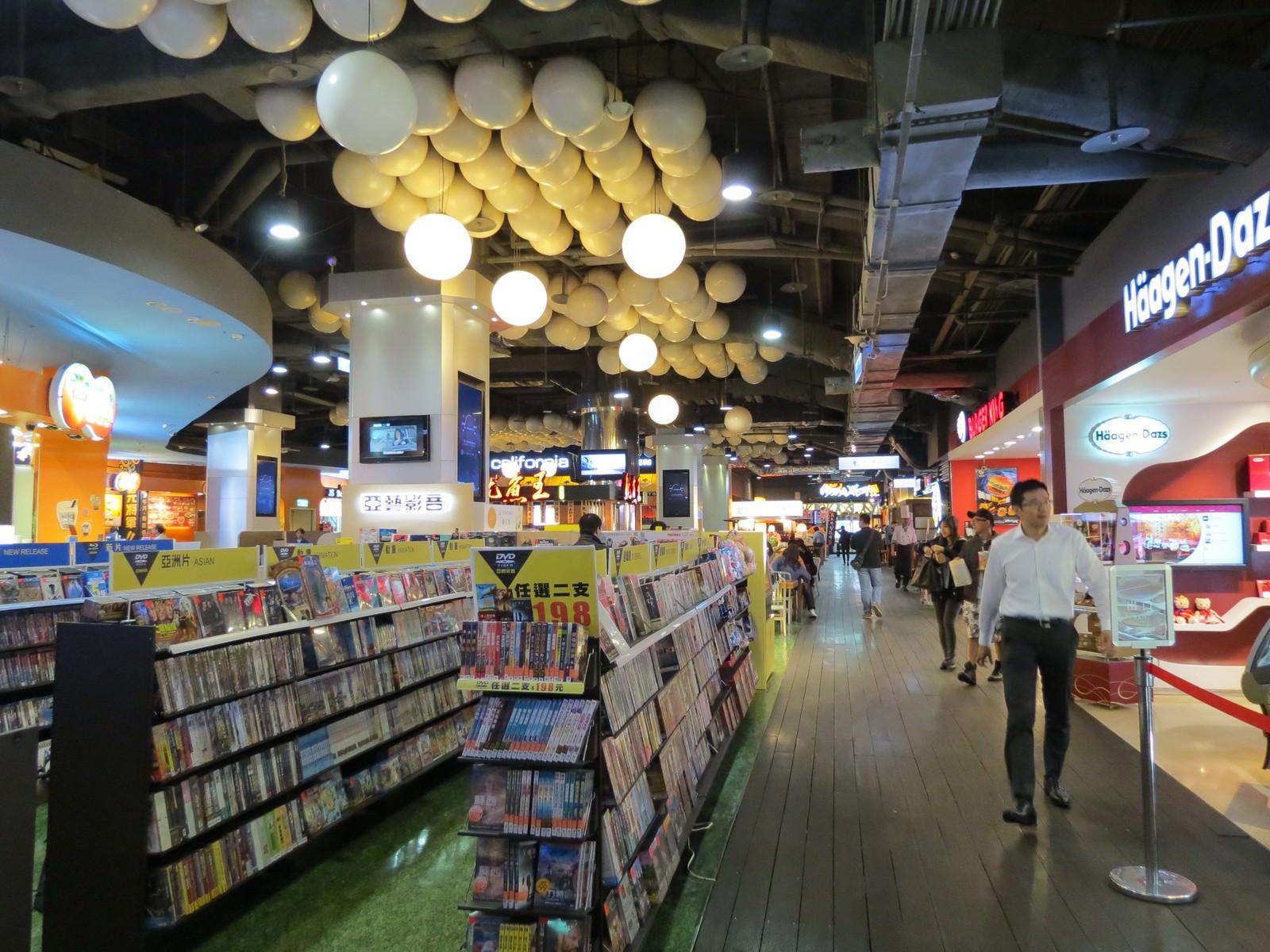 台北信義威秀影城, 內部