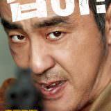 Movie, 극한직업(韓國, 2019年) / 雞不可失(台灣) / Extreme Job(英文) / 极限职业(網路), 電影海報, 韓國, 角色