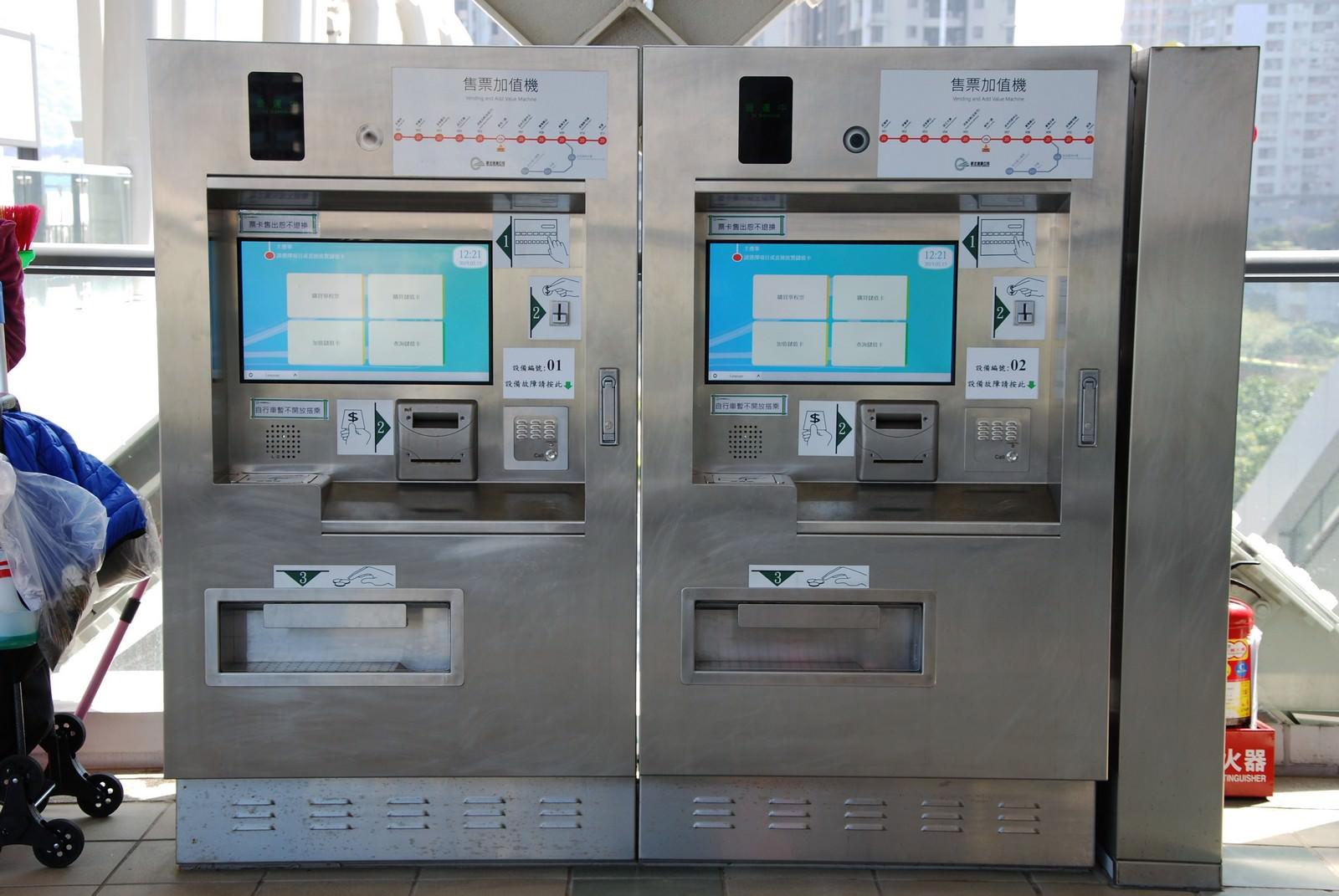淡海輕軌綠山線, 輕軌新市一路站, 售票加值機
