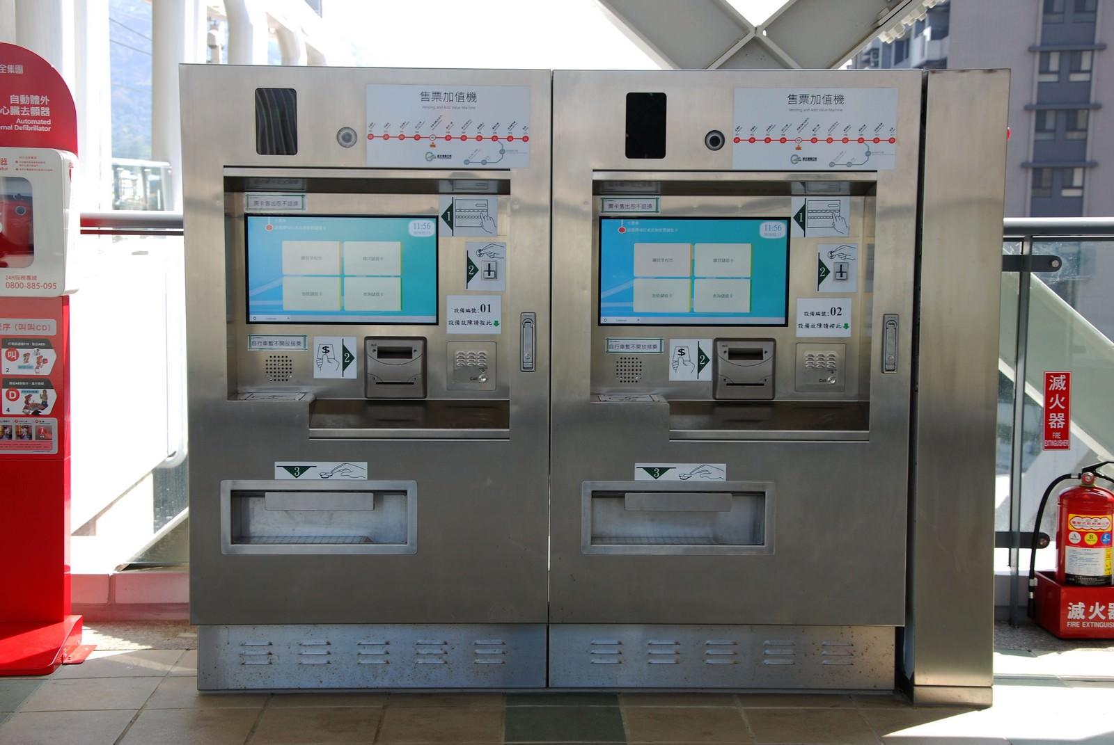 淡海輕軌綠山線, 輕軌淡金北新站(北投子), 售票加值機