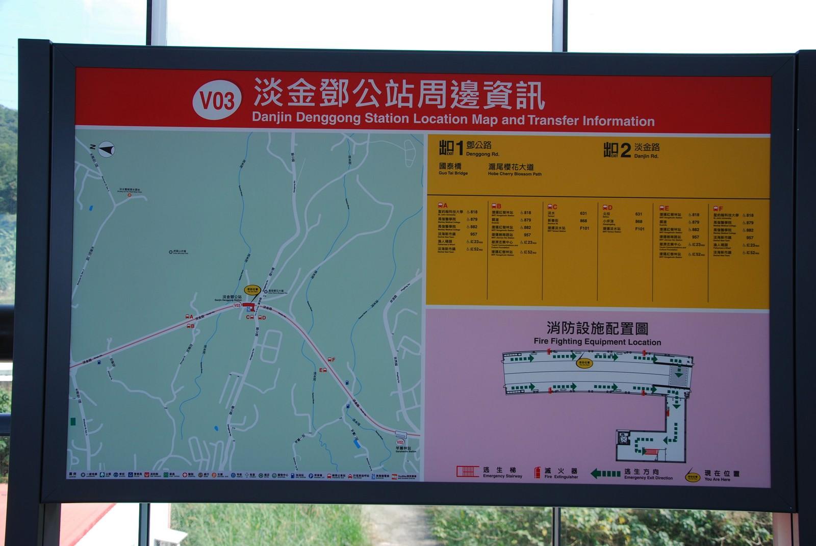 淡海輕軌綠山線, 輕軌淡金鄧公站, 周邊資訊